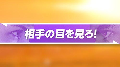 任天堂『1-2-Switch』
