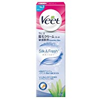 【医薬部外品】ヴィート Veet 除毛クリーム 敏感肌用 105g デリケートゾーン わき ビキニライン用