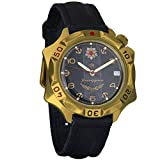Vostok Komandirskie 2414 Reloj Militar Ruso mecánico de Cuerda Manual // 539301 (Classic)