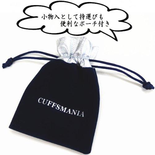 Cuffsmania(カフスマニア)『ループタイ』