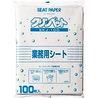 (まとめ) クリンペット・ジャパン 業務用シートペーパー 1パック(100枚) 【×20セット】 ds-1581780