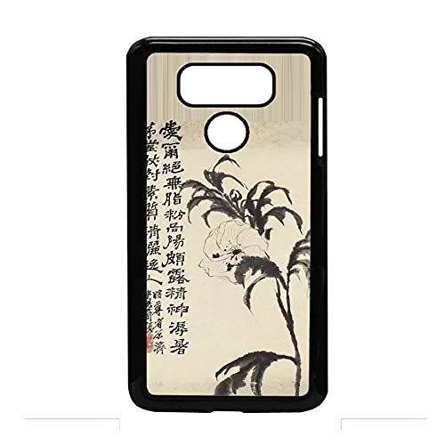 Tener Asian Chinese Ink Painting 2 Niño Compatible para LG Optimus G6 Caja del Teléfono De Plástico Duro A Prueba De Choques