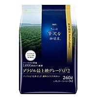 AGF ちょっと贅沢な珈琲店  レギュラーコーヒー ブラジル最上級#2 260g レギュラーコーヒー 1袋(260g)