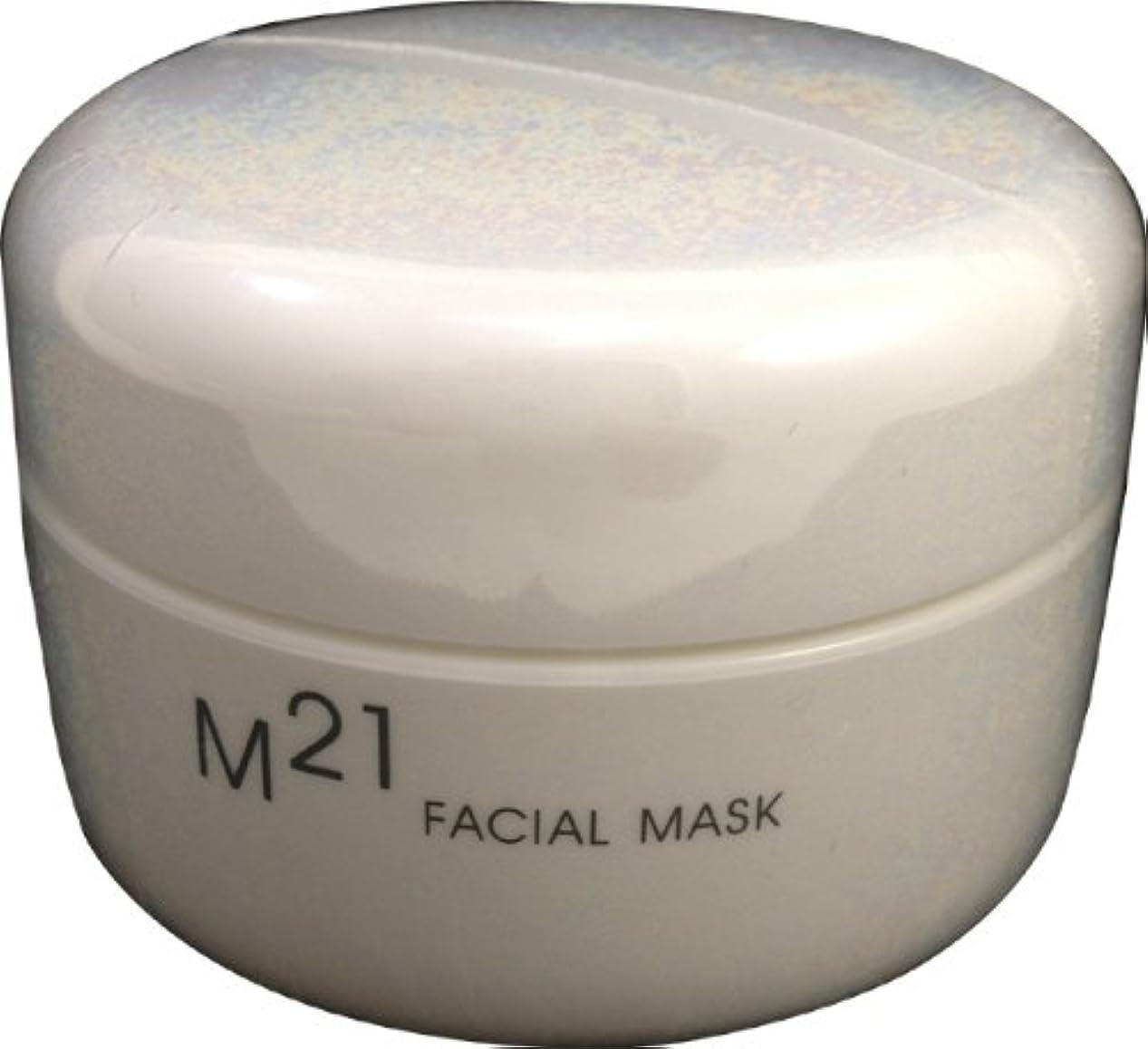 最愛の鎮痛剤祝福するM21フェイシャルマスク <パック>自然化粧品M21