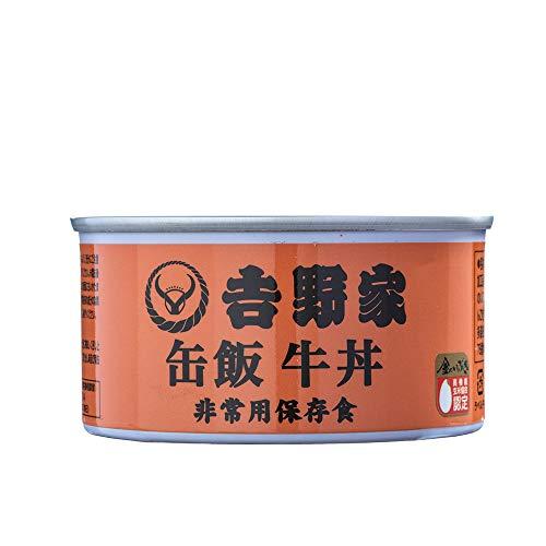 吉野家 [缶飯 牛丼6缶セット] 非常食 保存食 防災食 缶詰 /常温便
