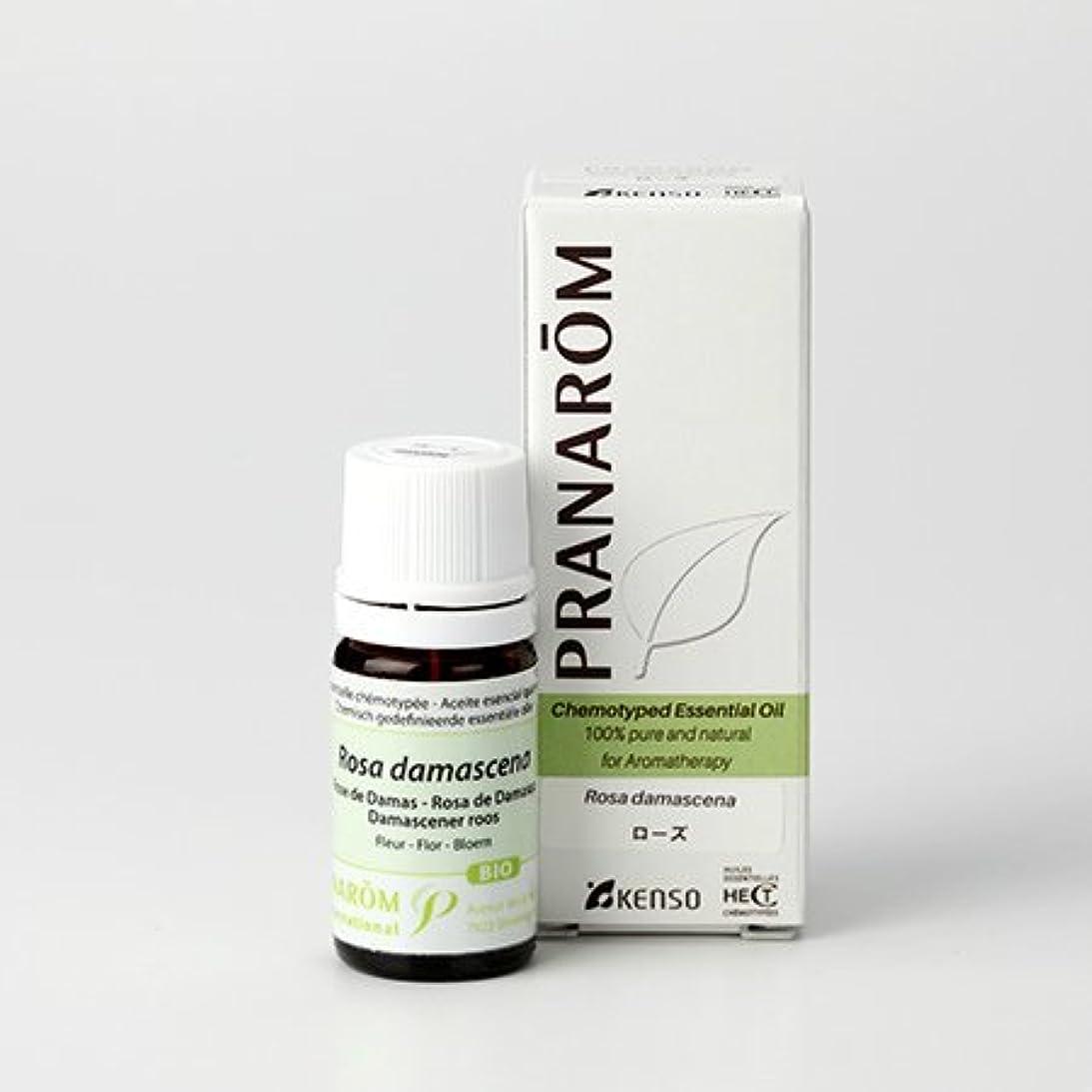 苦しむ発動機無数のプラナロム ローズ 5ml (PRANAROM ケモタイプ精油)