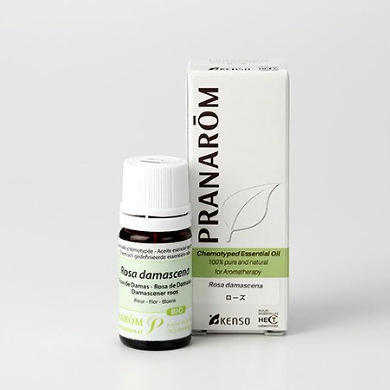 大きさファイターメニュープラナロム ローズ 5ml (PRANAROM ケモタイプ精油)