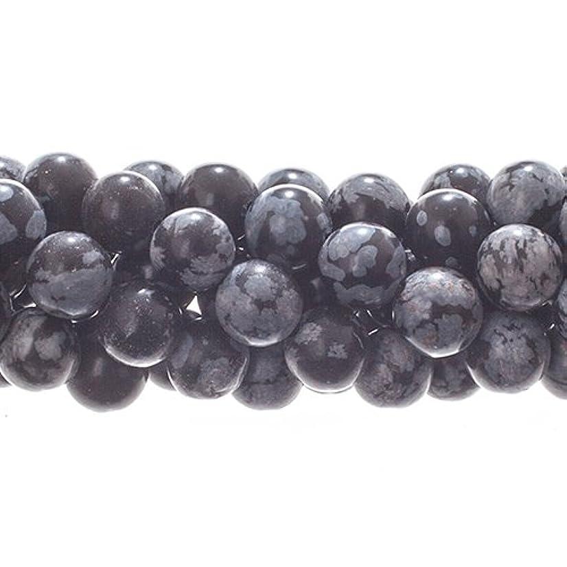 Semi-Precious 27600302-0012 Beads, Black