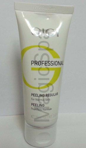 GIGI Peeling Regular for Normal Skin 75ml 2.5fl.oz