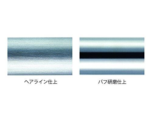 新協和 バリアフリー手摺 洋式トイレ用 SK-152S バフ研磨 Φ32mm 左勝手
