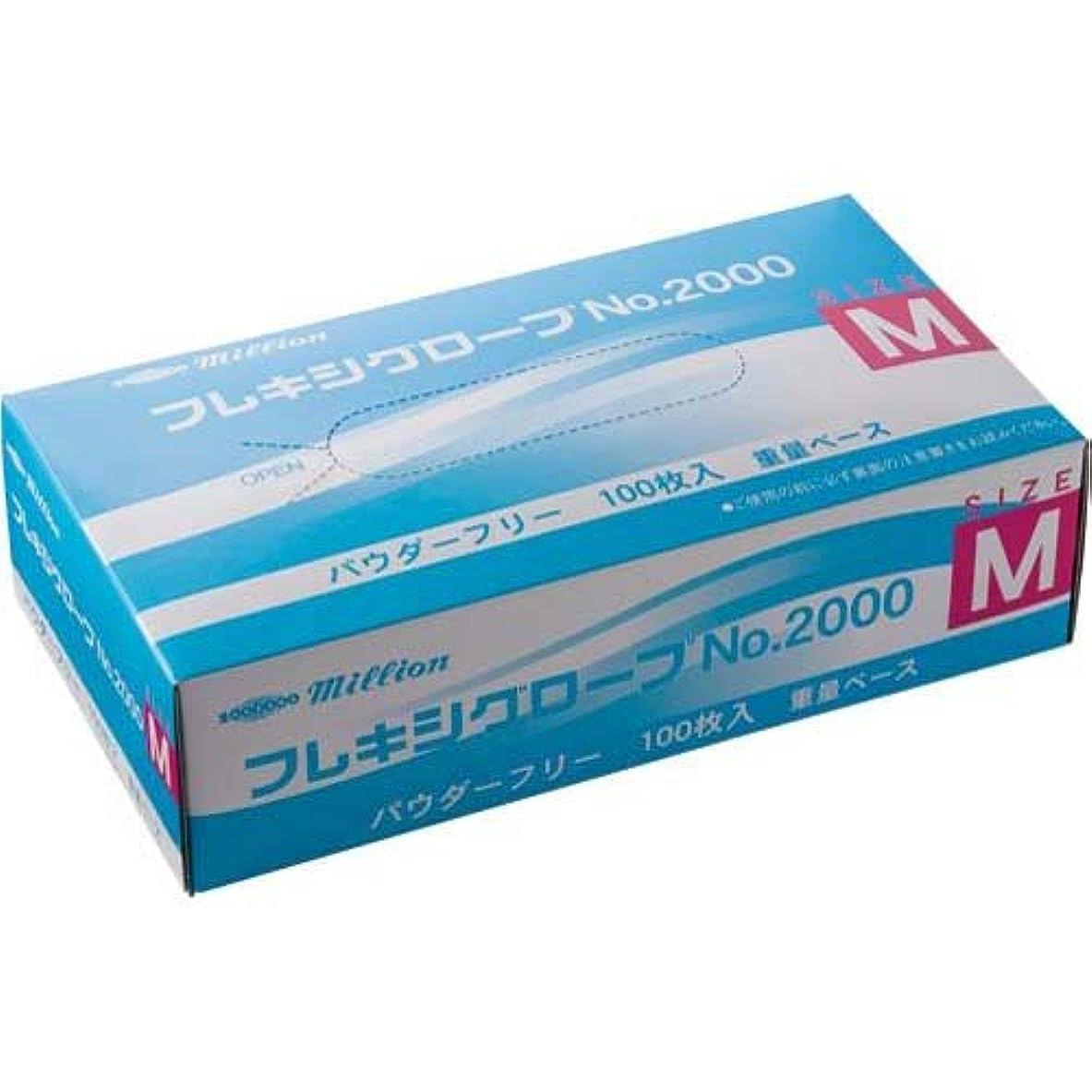 ショップ悲鳴説得共和 プラスチック手袋 粉無 No.2000 M 10箱