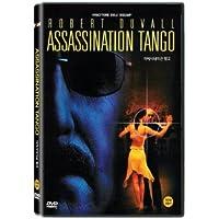 ASSASSINATION TANGO (Region code : all) (Korea Edition)