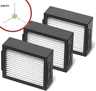 ルンバ iRobot ダストカット フィルター ルンバ e5 / i7 / i7 シリーズ専用 フィルター 3個セット おまけブラシ付 消耗品 互換