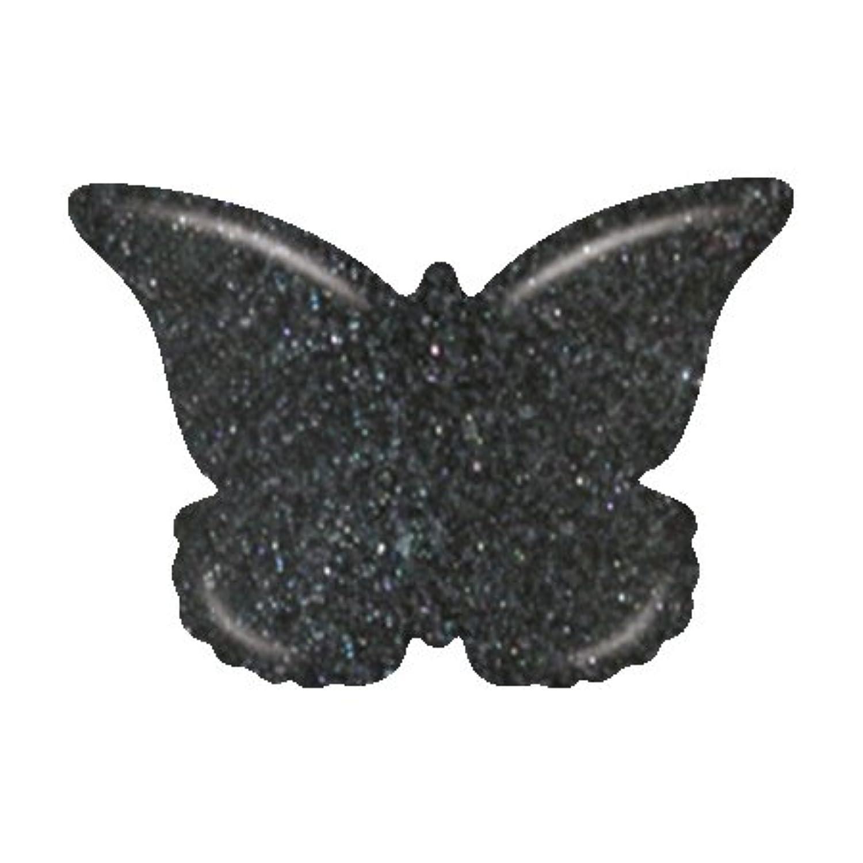 [EzFlow] 42264 ブラックオパール TruGel