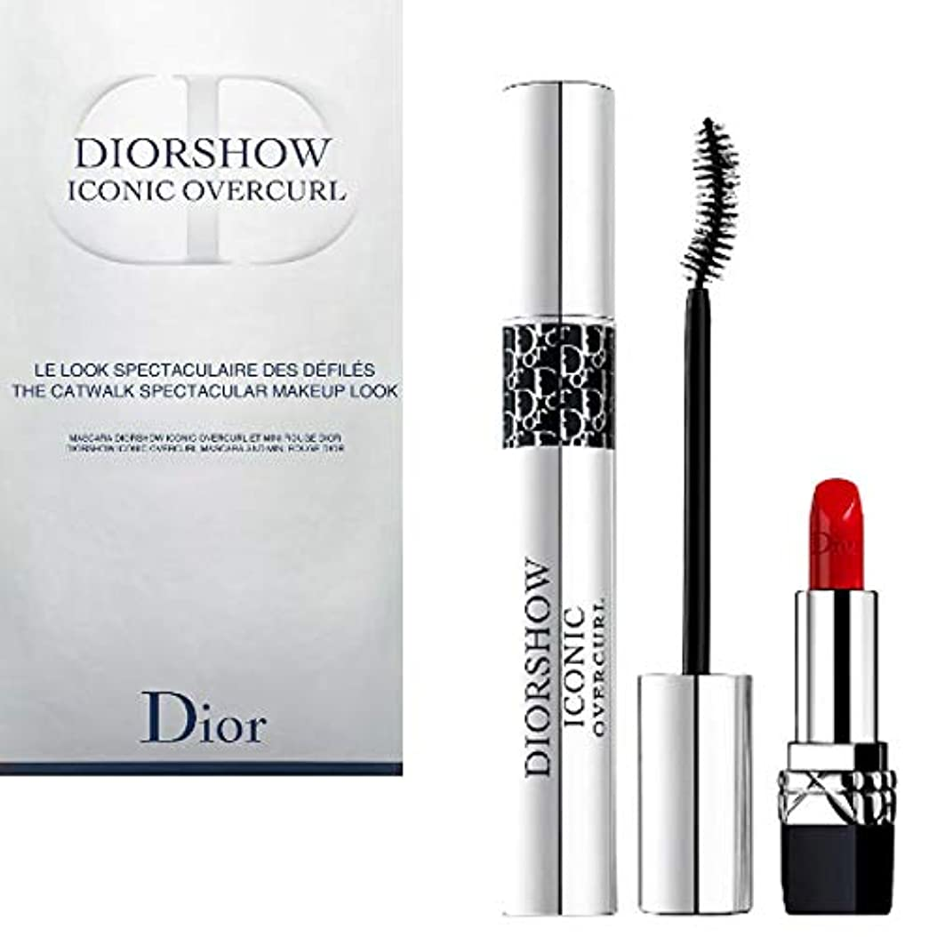 シャトル信頼ブラザーDior, Diorshow Iconic Overcurl Catwalk Spectacular Makeup Look Set [海外直送品] [並行輸入品]