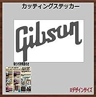 ②Gibson カッティングステッカー ギター レスポール (13×8㎝ 【2枚組】, 艶消し黒)