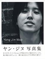 Yang Jin Woo ヤン・ジヌ写真集