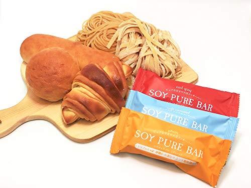 はじめての低糖質 お試しセット[パン・パスタ・中華麺・クッキーバー]【糖質制限 糖質オフ 低糖質】