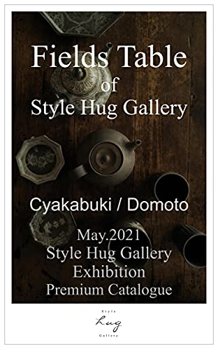 Fields Table of Style Hug Gallery Premium Catalogue May.2021