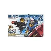 ガンプラEXPO限定 HG 1/144 RX-78-2 ガンダム Ver.G30th クリアカラーバージョン