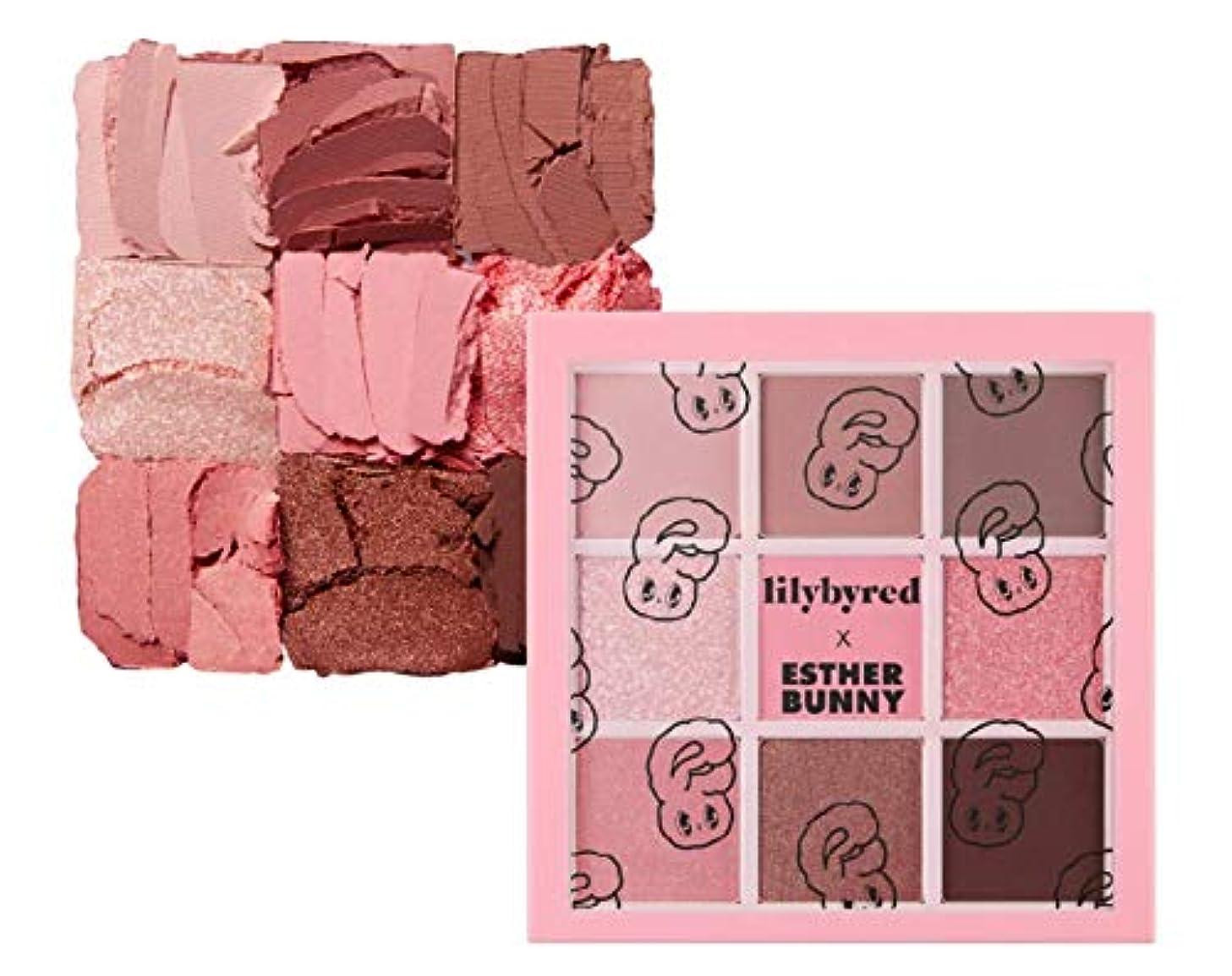 刃パーセントまもなくLILYBYRED [Esther Bunny Edition] ムードチートキット アイシャドウ パレット Mood Cheat Kit Eyeshadow Palette 02 Pink Sweets [並行輸入品]