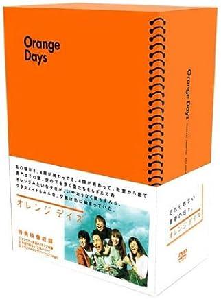 オレンジデイズ DVD-BOX