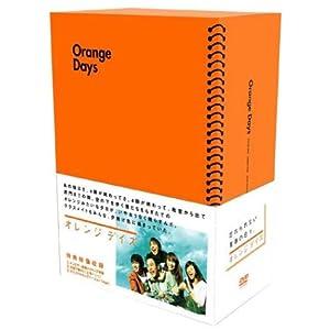 """オレンジデイズ DVD-BOX"""" class=""""object-fit"""""""