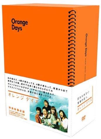 TBS『オレンジデイズ』