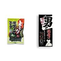 [2点セット] 王様の野菜 モロヘイヤスープ(80g)・男の茶漬け(4.8g×8袋)