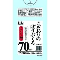 【お買得】HHJ 業務用ポリ袋 70L 透明 0.025mm 600枚 10枚×60冊入 MT73