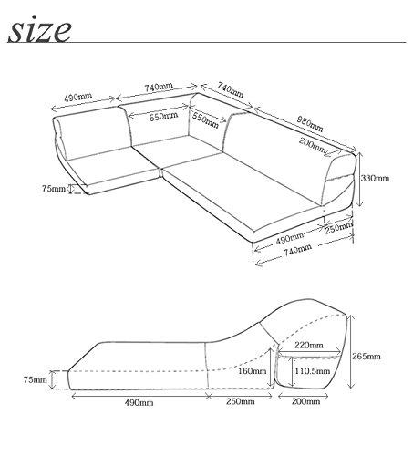 セルタン日本製高反発コーナーソファー和楽の庵3点セットダリアンブラウンレイアウト自在A318a-561BR