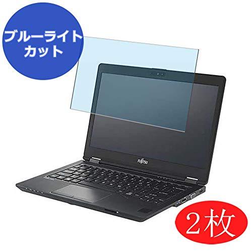 Vaxson 2 Stück Anti Blaulicht Schutzfolie für Fujitsu LifeBook A557 15.6