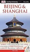 Vis-à-Vis Beijing & Shanghai(Hardback) - 2014 Edition