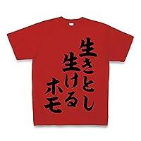 (クラブティー) ClubT 生きとし生けるホモ Tシャツ(赤) L レッド