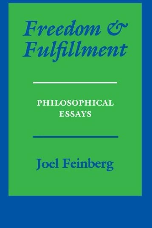 疫病認証おばさんFreedom and Fulfillment: Philosophical Essays