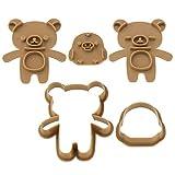 貝印 KAI クッキー型 リラックマ スタンプ で 表情 が 作れる だっこ クッキー型 日本製 DN0200