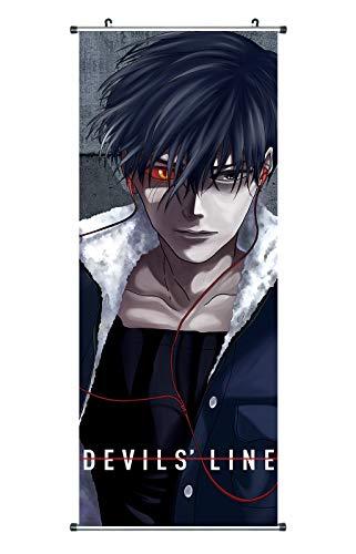 CoolChange Großes Devils Line Rollbild | Kakemono aus Stoff | Poster 100x40cm | Motiv: Yuuki Anzai