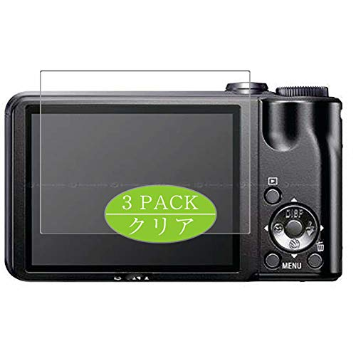 3枚 VacFun フィルム , Sony ソニー Cyber-shot DSC-H55 向けの 保護フィルム 液晶保護 フィルム 保護フィルム(非 ガラスフィルム 強化ガラス ガラス ケース カバー ) ニューバージョン