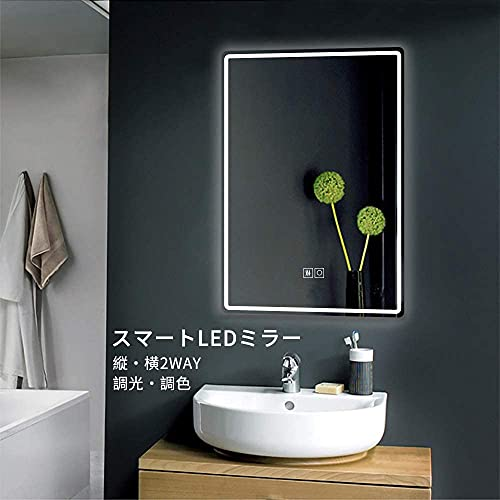 Beautimira LED ミラー 洗面所 浴室鏡 洗面台 ledライト付 3色調整可能 横掛け縦掛け可能 (35*50CM)