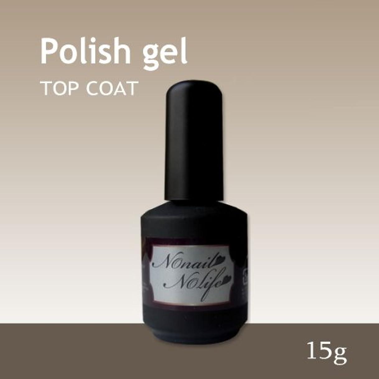 心配任命モットージェルネイル《爪に優しいトップコートジェル》Natural Polish ポリッシュトップジェル(15g)