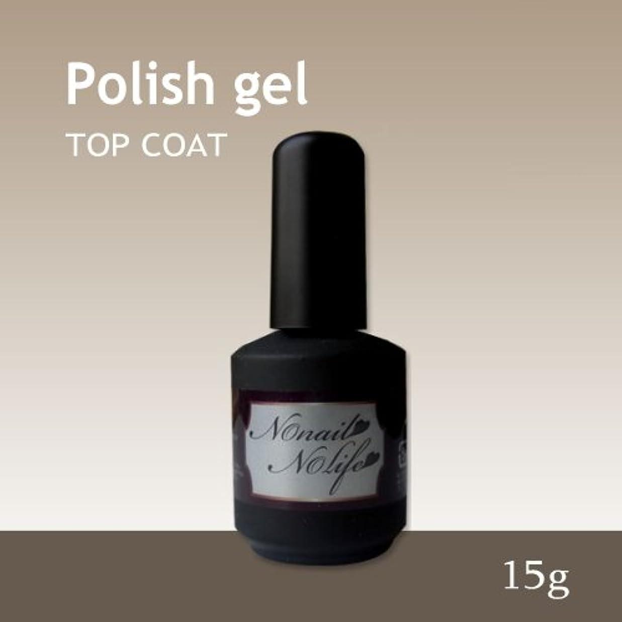 地域まだ七面鳥ジェルネイル《爪に優しいトップコートジェル》Natural Polish ポリッシュトップジェル(15g)
