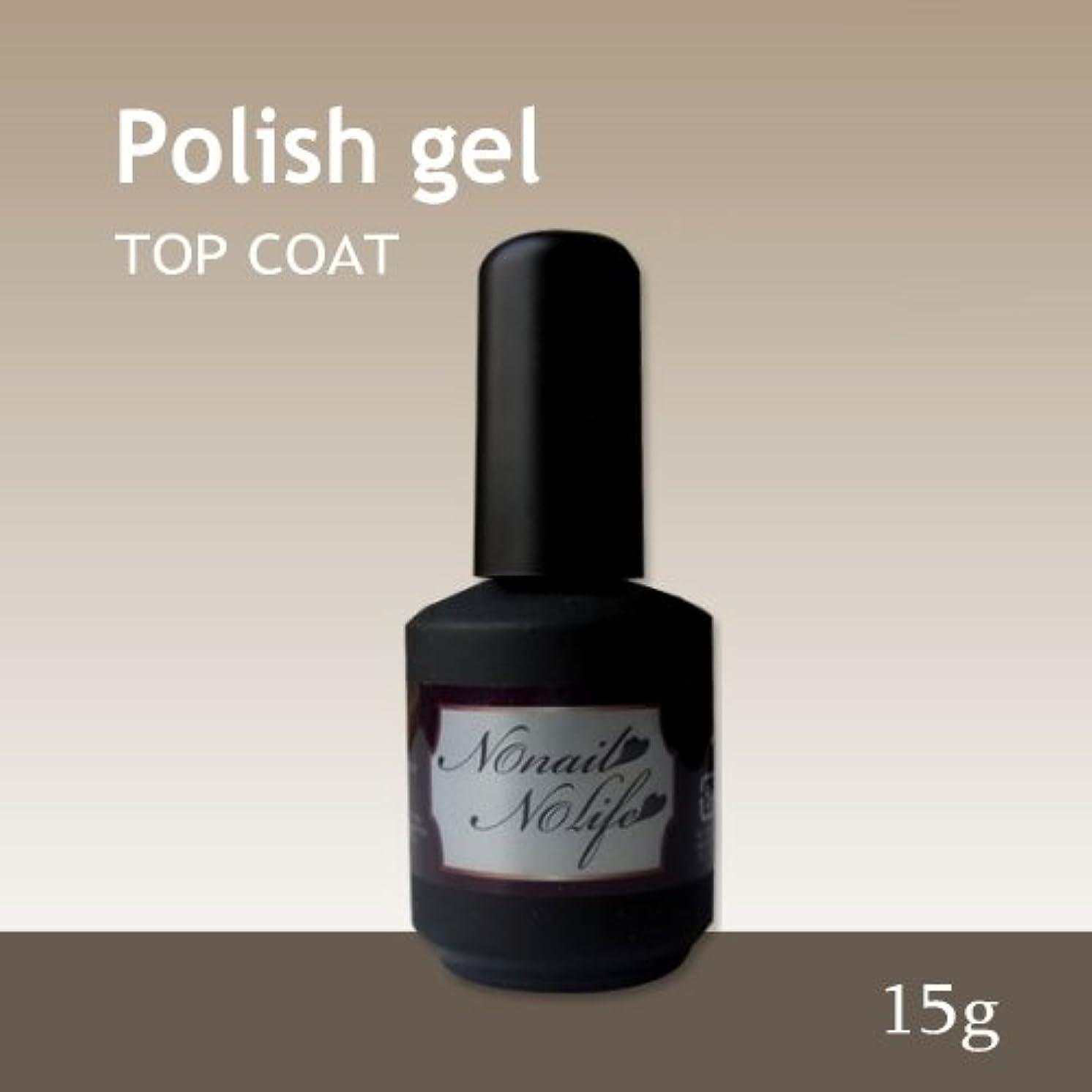 オフェンスアフリカ祖母ジェルネイル《爪に優しいトップコートジェル》Natural Polish ポリッシュトップジェル(15g)