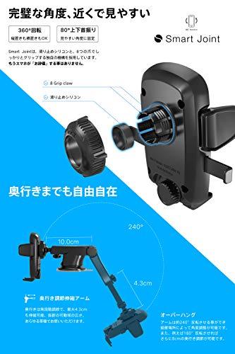SmartTapオートホールド式車載ホルダーEasyOneTouch3(伸縮アーム粘着ゲル吸盤)HLCRIO130