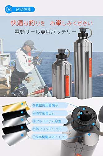 ダイワシマノ電動リール用スパーリチウムバッテリー日本語説明書付き14.8v充電器ホルダー付き3500mAh7000mAh全魚種対応(7000mAhブラック)