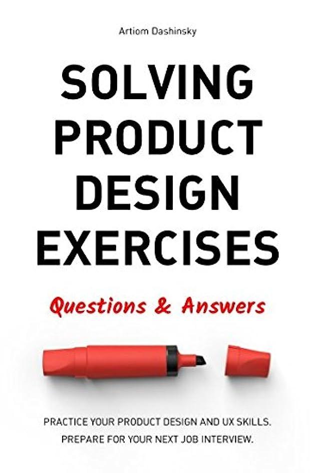 購入サッカーどこにもSolving Product Design Exercises: Questions & Answers