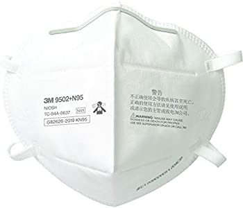 50-Pack 3M N95 Particulate Respirator 9502+ Disposable Mask