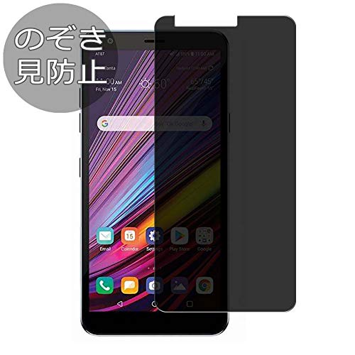 Synvy Privacy Screen Protector Film for LG Neon Plus Anti Spy Protective Protectors [Not Tempered Glass]