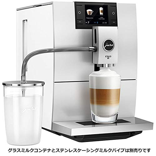 JURA全自動コーヒーマシンENA8ホワイト