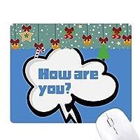 デイリーランゲージチャット ゲーム用スライドゴムのマウスパッドクリスマス