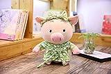 FGBV Yangll 1 stück 30 cm Kawaii Paar Sitzen Pyjama Schwein Plüschtier Schöne Dressing Nachthemd Tier Schwein Puppen GEFÜLLTE Spielzeug Kinder Geschenke (GRÜN) Manmiao